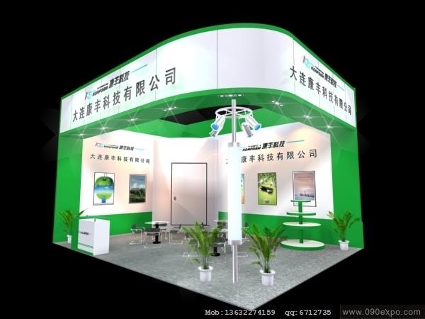 ex4-128大连康丰科技公司展览展示设计模型